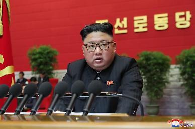 김정은 北 당대회 사업보고 완료…핵·美 언급없이 대외관계 발전 천명 (종합)
