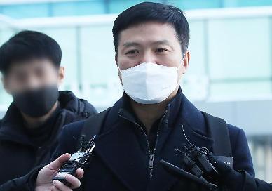 법원, 기밀누설 김태우 전 특감반원에 징역 1년·집행유예 2년 선고(종합)