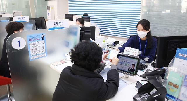 은행권 신용대출 빗장 풀기…판매 재개에 한도 복원