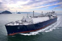 サムスン重工業、多目的の海上実証システム構築事業者に選定