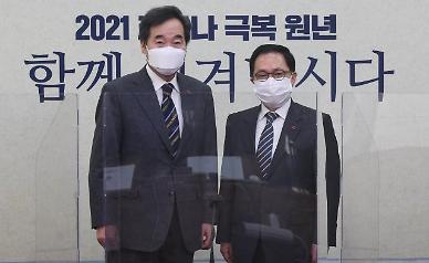 유영민, 이낙연·김태년 예방...국정에 든든한 힘