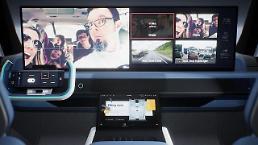 サムスン電子、便宜・安全・連結性が一層強化された「デジタルコックピット2021」公開