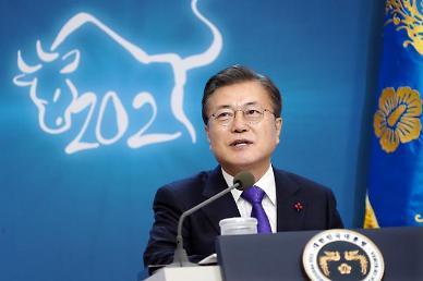 文대통령, 11일 신년사...통합과 회복 구상 밝힌다