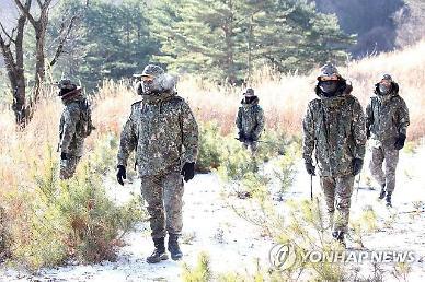 육군 8군단, ASF감염 멧돼지 폐사체 수색에 특공대대 투입
