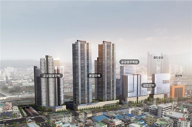 LH, 대전역 쪽방촌 정비 및 도시재생 본격 추진…내년 착공 목표