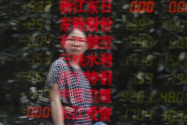 [아시아증시 마감]美증시 상승 영향... 닛케이 0.55%↑