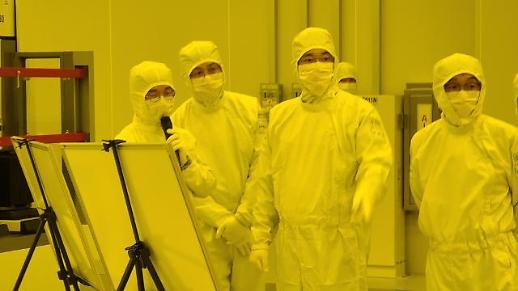 三星电子晶圆代工死磕台积电 3纳米制程定胜负?
