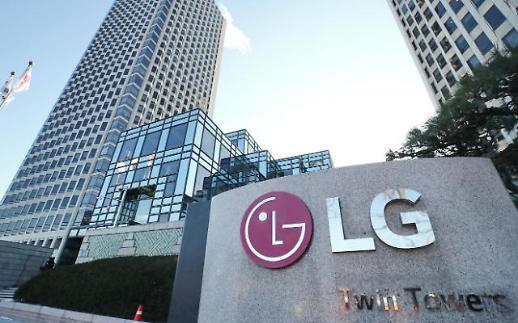 LG电子2020年业绩创新高 营业利润同比增31%