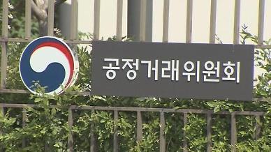 공정위, 올해 첫 중견기업 제재는 KPX...장남 회사에 부당 수익 몰아주기