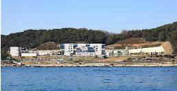 Busan to utilize inactive desalination plant as research hub for industrial demonstration
