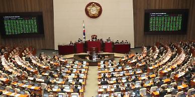 국회, 중대재해처벌법·아동학대처벌법 등 26건 의결