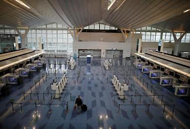 일본, 13일부터 모든 입국자 대상 코로나19 음성 증명 요구