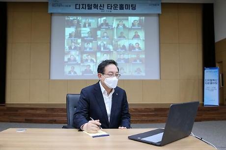 """손태승 우리금융 회장 """"디지털 예산 파격 지원...상반기 성과 내라"""""""