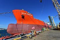 現代尾浦造船、新年初の船舶渡した…今年、47隻の引き渡し計画