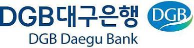 DGB대구은행, 펀드 로보 어드바이저 서비스 로디 출시