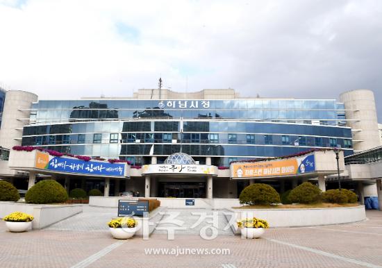 하남시, 경기형 예비사회적기업 3개 기업 신규 지정