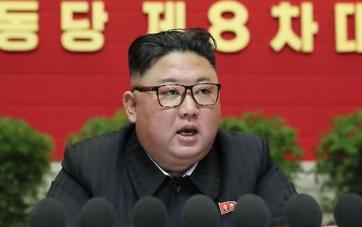 朝鲜八大修改党章 强调提升国防实力