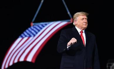 트럼프 탄핵안 11일 제출…반란선동으로  美 안보 위협