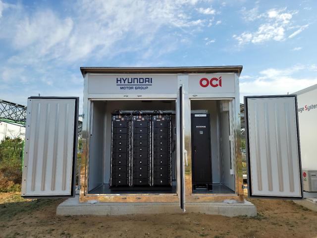 OCI, 현대차그룹과 전기차 재사용배터리 활용한 ESS 실증사업