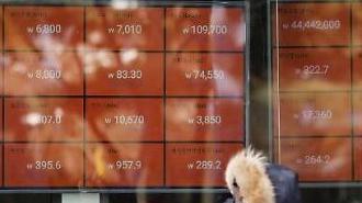 시총 1조弗 시장 잡아라…은행권, 가상자산 진출 경쟁