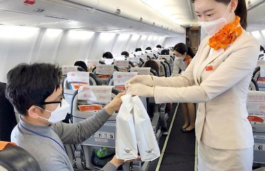 疫情下韩国际旅游飞行产品销售低于预期 上座率不及五成