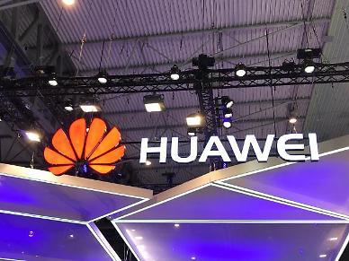 [CES 2021] 화웨이도 안온다...중국기업들 다 어디갔지