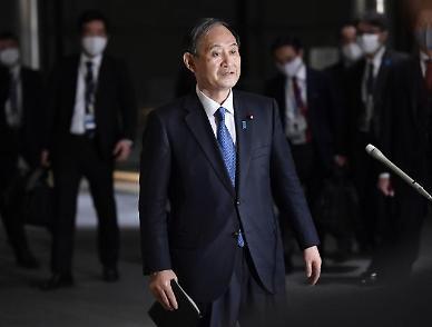 日2차 긴급사태, 오사카 등 간사이까지 확대하나?...16~17일 발효 전망
