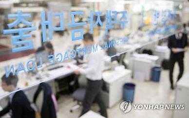 금감원, 신용대출 급증에 긴급 점검회의