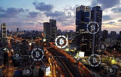 [아주경제 코이너스 브리핑] 정부, 올해 블록체인 기업 육성에 531억원 투입