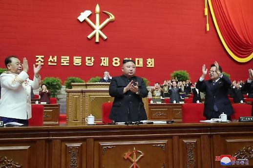 金正恩被推选为朝鲜劳动党总书记