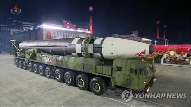 """[속보] 합참 """"북한, 제 8차당 대회 열병식 10일 밤 실시"""""""