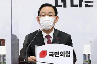 """주호영 """"김학의 불법 출국금지…특검 도입해 밝혀야"""""""