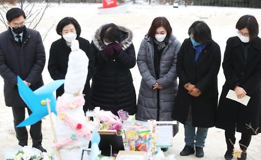 民主党议员到访受虐女童墓地进行吊唁
