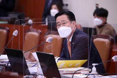 인육 외교관 징계 안 한 외교부...제 식구 감싸기 논란 재확산