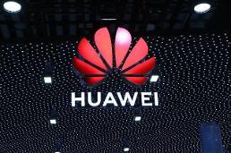 [CES 2021] ファーウェイをはじめとした中国企業が大挙して不参加へ