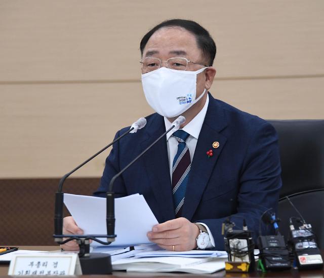 """홍남기 """"올해 환태평양경제동반자협정 등 메가 FTA 적극 참여"""""""