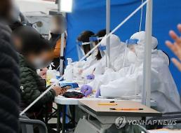 [コロナ19] 新規感染者451人発生・・・地域感染419人・海外流入32人