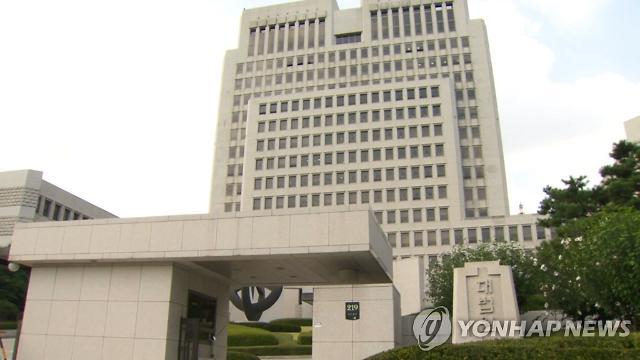 대법원, 15일부터 박상욱 대법관 후임 인선