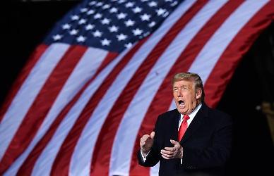 """국민 절반은 이미 등돌렸다...트럼프 퇴임 전 물러나야"""""""