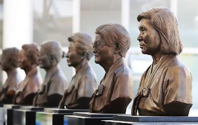위안부 피해자 日상대 두번째 손배소 판결 연기...3월 변론재개