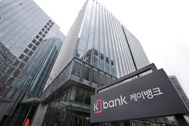 '광터치' 해도 꽝…케이뱅크 미끼상품에 고객 '분통'