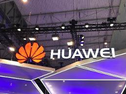 .[CES 2021] Number of Chinese tech companies participating in CES drop 85% in 2021.