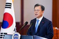 文大統領『2021新年の辞』発表・・・「南北関係の発展とともに韓日関係の未来志向的な発展に向けて引き続き努力していく」
