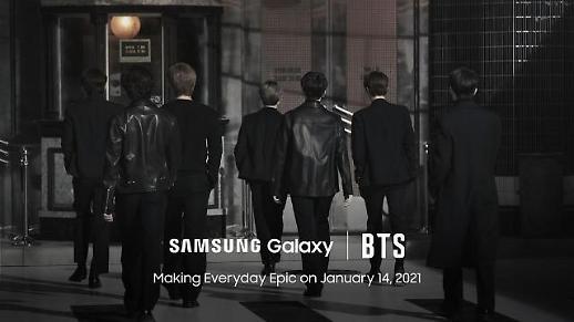 搞事情?三星Galaxy S21发预告 BTS背影引发期待