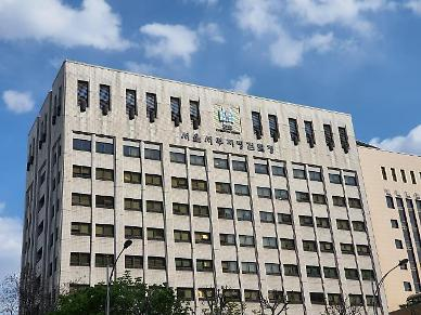검찰, TBS 캠페인 고발 사건 수사팀 배당