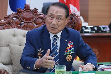 향군 美대통령 선거 부정하는 군 예비역단체 음모론 규탄