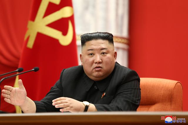 [종합] 김정은 총비서의 노동당 新 지도부 세대교체…조용원 급부상