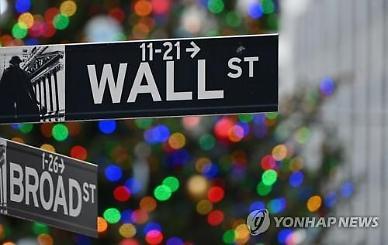 바이든 시대 개막 앞두고 美 은행주 다시 뛰어오른다
