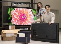 サムスン電子、ディスプレイ分野でエコ製品の変身拡大