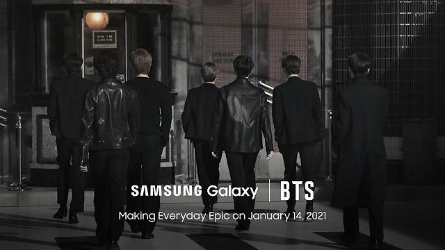 [CES 2021] Samsung hints at new collaboration with K-pop wonder BTS